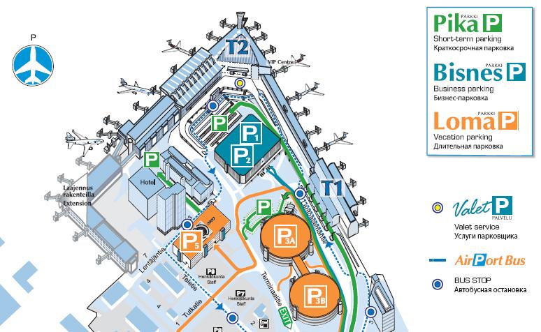 Схема и парковки в аэропорту хельсинки
